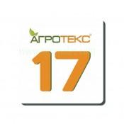 Агроволокно Агротекс 17 (Россия)