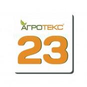Агроволокно Агротекс 23 (Россия)