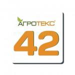 Агроволокно Агротекс 42 (Россия)