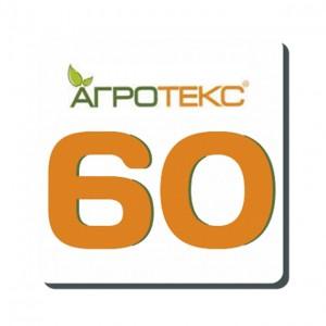 Агроволокно Агротекс 60 (Россия)