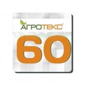 Агроволокно Агротекс 60 (Россия) Армированное. Белое