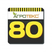 Агроволокно Агротекс 80 (Россия) мульчирующее черно-желтое. двойная защита.