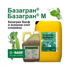 Базагран гербицид Басф
