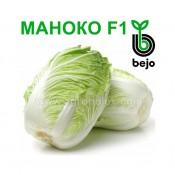 Пекинская капуста Maноко F1