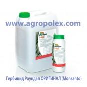 Раундап Гербицид (Monsanto)