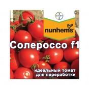 Томат Солероссо Nunhems