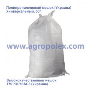Мешок п/п Украина 60г (Polybags)