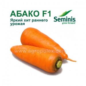 Морковь Абако f1 Seminis