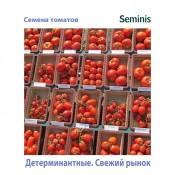 Детерм. томат Семинис свежий рынок