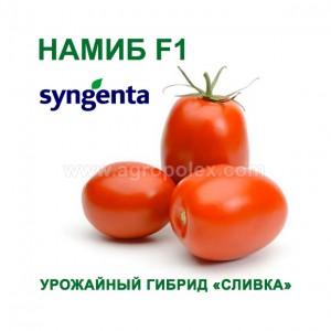 Томат Намиб F1
