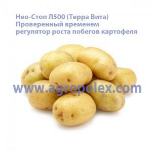 Нео-Стоп Л500 (Терра Вита)