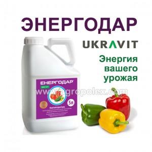 Энергодар Ukravit
