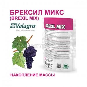 Брексил Микс Valagro