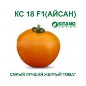 Томат КС 18 (Айсан)