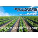 Черное агроволокно Виды и применение