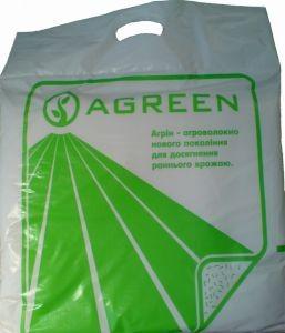 Agreen Затеняюшая Сетка 70 % затенения в пакетах