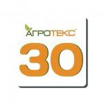 Агроволокно Агротекс 30 (Россия)