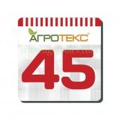 Агроволокно Агротекс 45 (Россия) Армированное. Бело-красное