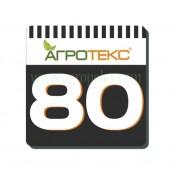 Агроволокно Агротекс 80 (Россия) мульчирующее черно-белое. двойная защита.