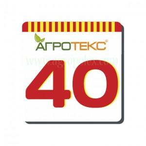 Агроволокно Агротекс 40 (Россия)    двойная защита Красный + желтый