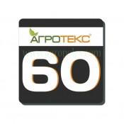 Агроволокно черное Агротекс 60