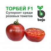 Томат Торбей f1 Bejo