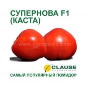 Томат Супернова (Каста) F1