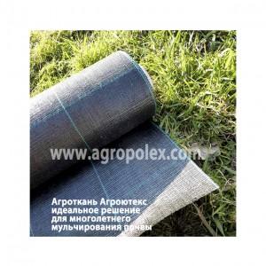 Агроткань Agrojutex 100 (Чехия)