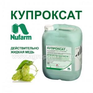 Купроксат фунгицид Nufarm