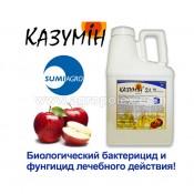 Казумин биофунгицид
