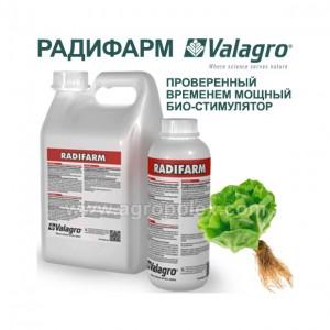 Радифарм Valagro