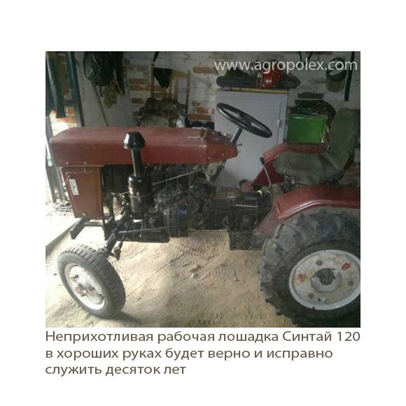 AUTO.RIA – Продажа Синтай 120 бу: купить Синтай (XINGTAI.