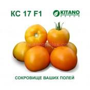 Томат КС 17 F1