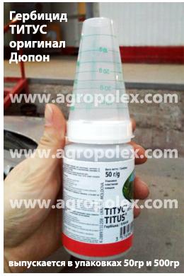 титус гербицид инструкция по картофелю - фото 6